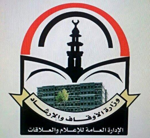 وزارة الاوقاف تعلن عن استئناف تفويج المعتمرين عبر منفذ الوديعة