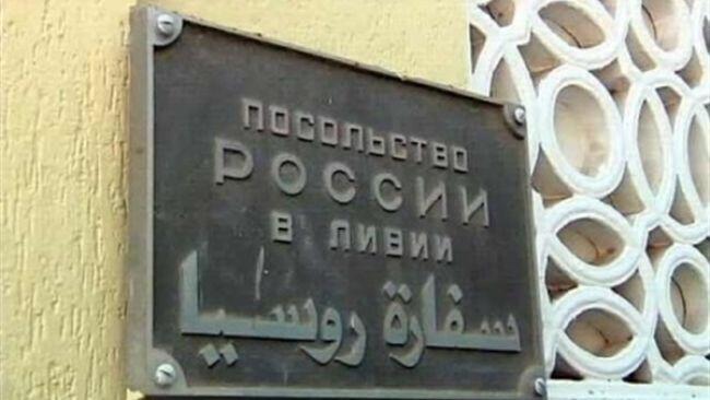 لهذا السبب قطعت روسيا علاقتها بالحوثيين واعطت الضوء الاخضر لحسم معركة صنعاء