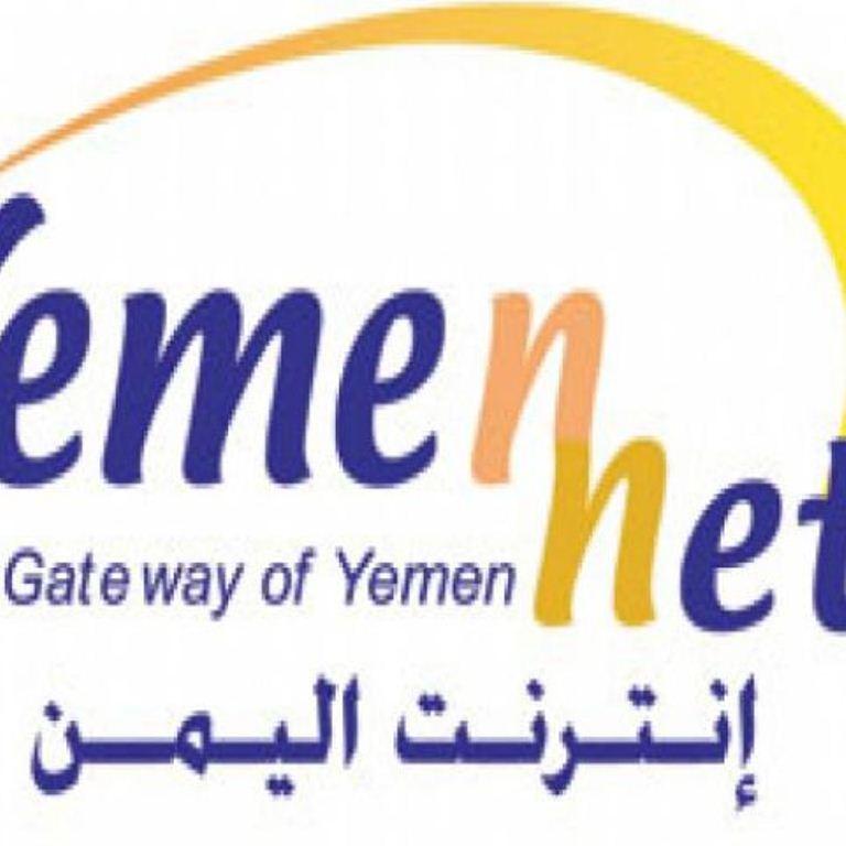 جماعة الحوثي تضاعف من كلفت الإنترنت في اليمن
