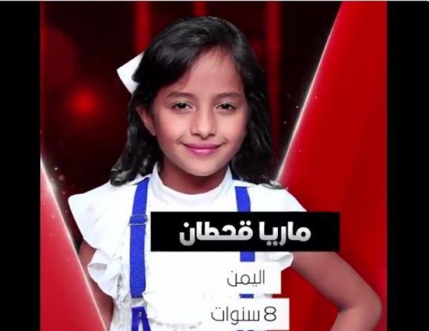 شاهد.. الطفلة اليمنية التي ابهرت الجمهور وفجرت صراعا بين الحكام عليها (فيديو)