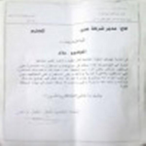 نقابة النقل الثقيل تعلق عمل فرزة النقل بعد تعرض سائق لطلق ناري من قبل نقطة امنية في عدن