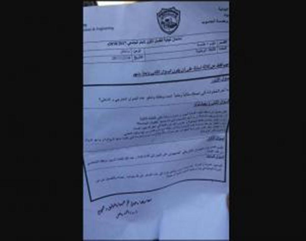 دكتور حوثي في جامعة الحديدة يضع أصعب وأغرب إختبار لطلابه