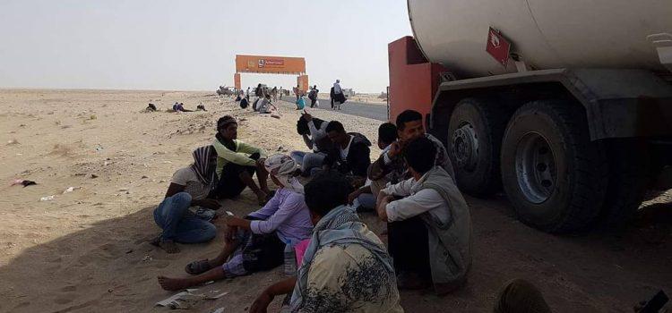 انتهاكات للحزام الأمني بحق المواطنين ومصادر تتحدث عن منعه العشرات من دخول عدن