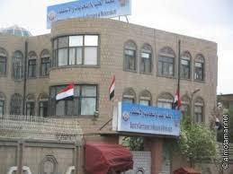 مليشيا الحوثي تنهب اثاث اللجنة العليا للانتخابات بما فيها السجل الإنتخابي