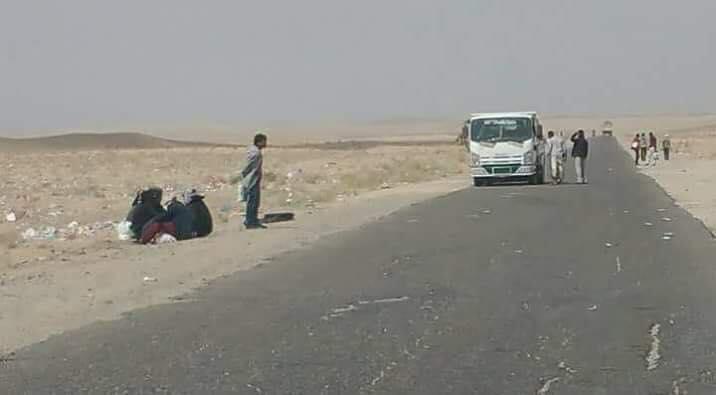 اعلاميو اليمن يطلقون هاشتاج #ضد_العنصرية_وممارسات_الحزام_الامني_عدن