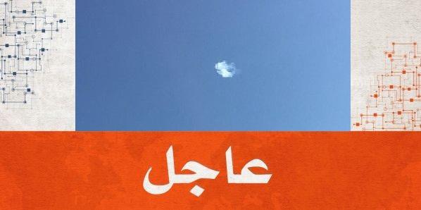 عاجل.. بالفيديو اعتراض صاروخ باليستي اطلقه الحوثيون على العاصمة السعودية الرياض