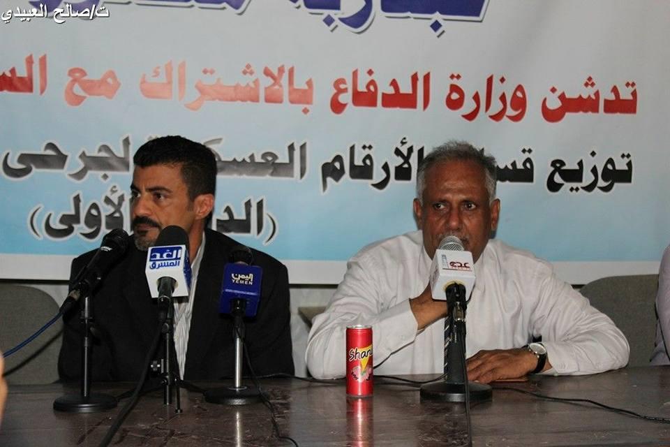 البدء بتوزيع قسائم الارقام العسكرية لجرحى الحرب ذوي الاعاقة الدائمة في عدن