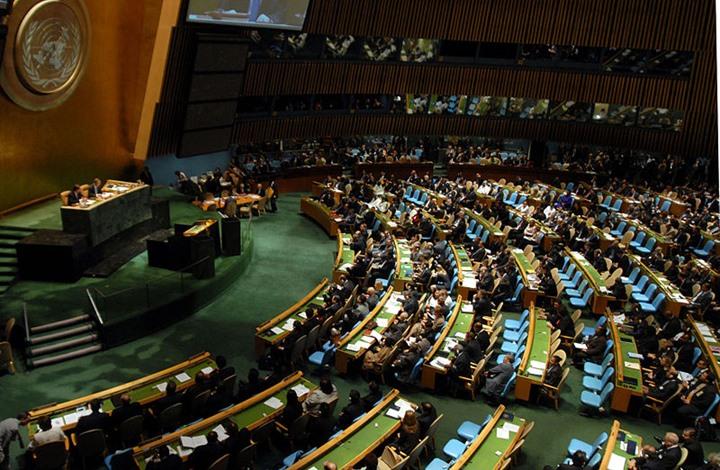 الجمعية العامة ستصوت على مشروع قرار حول القدس