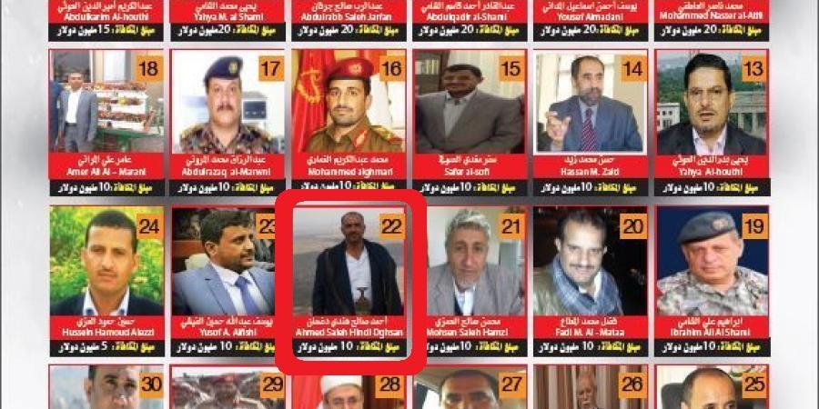 تعرف على القيادي الحوثي رقم (22) في قائمة المطلوبين للسعودية الذي لقي مصرعه في قصف طيران التحالف العربي