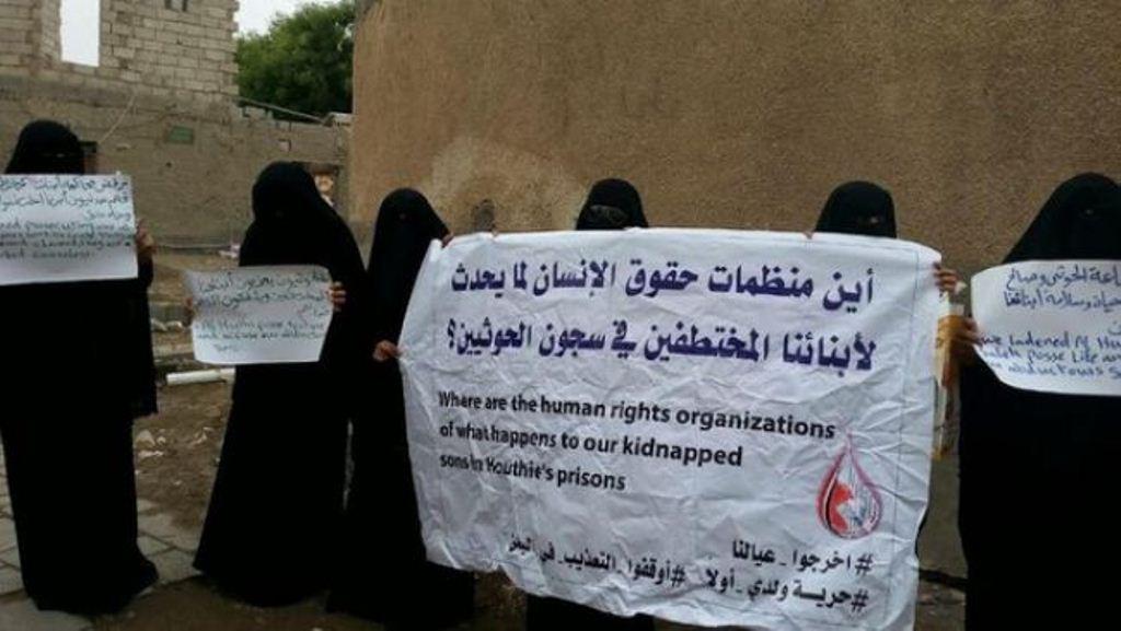 في تقريرها السنوي الثالث.. امهات المختطفين تؤكد اختطاف 1442 في مناطق الحوثيين