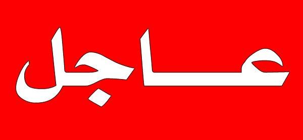 عاجل.. هزة ارضية جديدة تضرب محافظة النماص جنوب السعودية