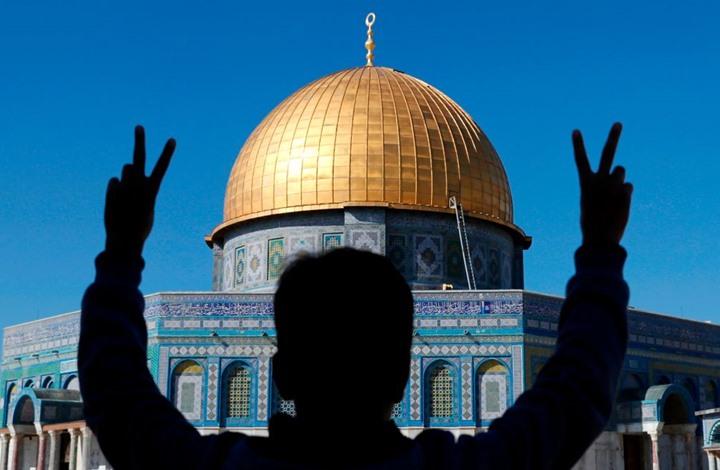 هذه الدولة الصغيرة تتحدى العالم وتقرر نقل سفارتها من تل ابيب إلى القدس المحتلة