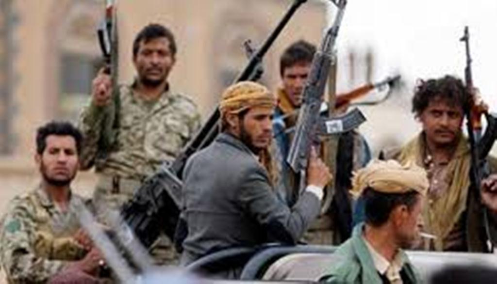 مليشيا الحوثي تعدم مواطنا مسن وكفيف في منطقة مريس بالضالع بتهمة التخابر مع الجيش الوطني