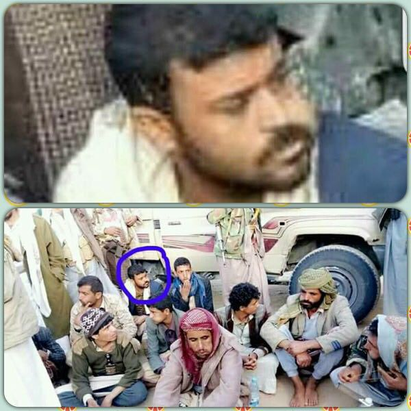 تعرف على القيادي الحوثي البارز الذي وقع في قبضة قوات الجيش الوطني (الاسم والصورة)