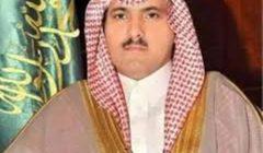 السفير السعودي محمد آل جابر يبحث مع وفد اممي الشؤون الانسانية في اليمن
