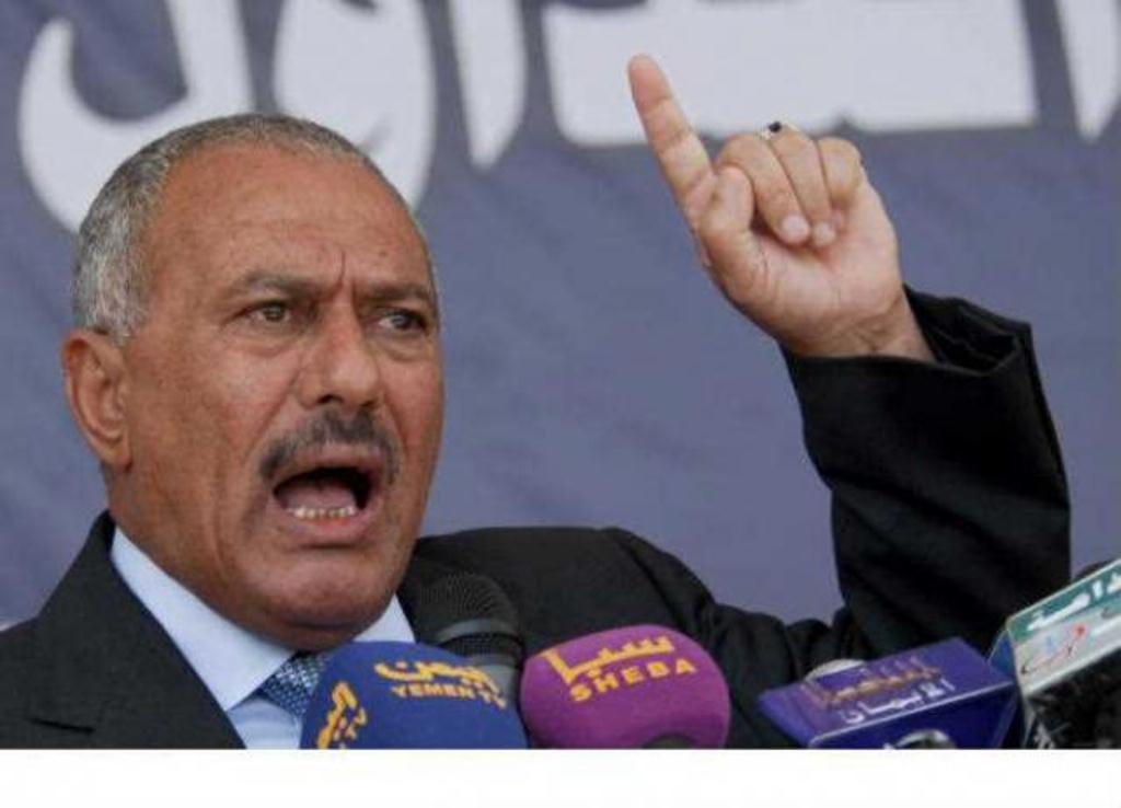 التحالف العربي يكشف بالإسم عن الدولة التي خططت لقتل الرئيس السابق علي صالح