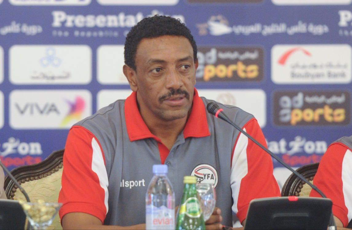 مدرب منتخب اليمن يؤكد الاستعداد لتقديم اداء جيد امام العراق غدا الجمعة في خليجي23