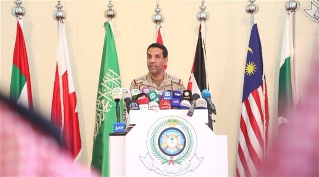 التحالف العربي يأسف لما ورد في بيان منسق الشؤون الإنسانية في اليمن بتسمية المليشيات بسلطات الأمر الواقع