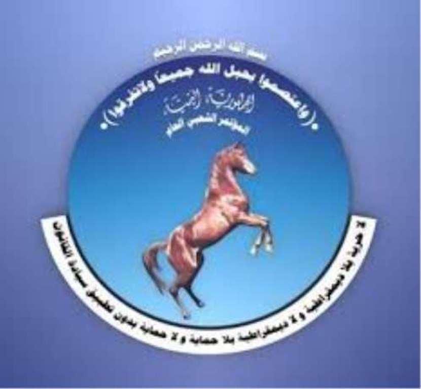 أول رد من المؤتمر المؤيد للشرعية على اجتماع قيادات الحزب بصنعاء