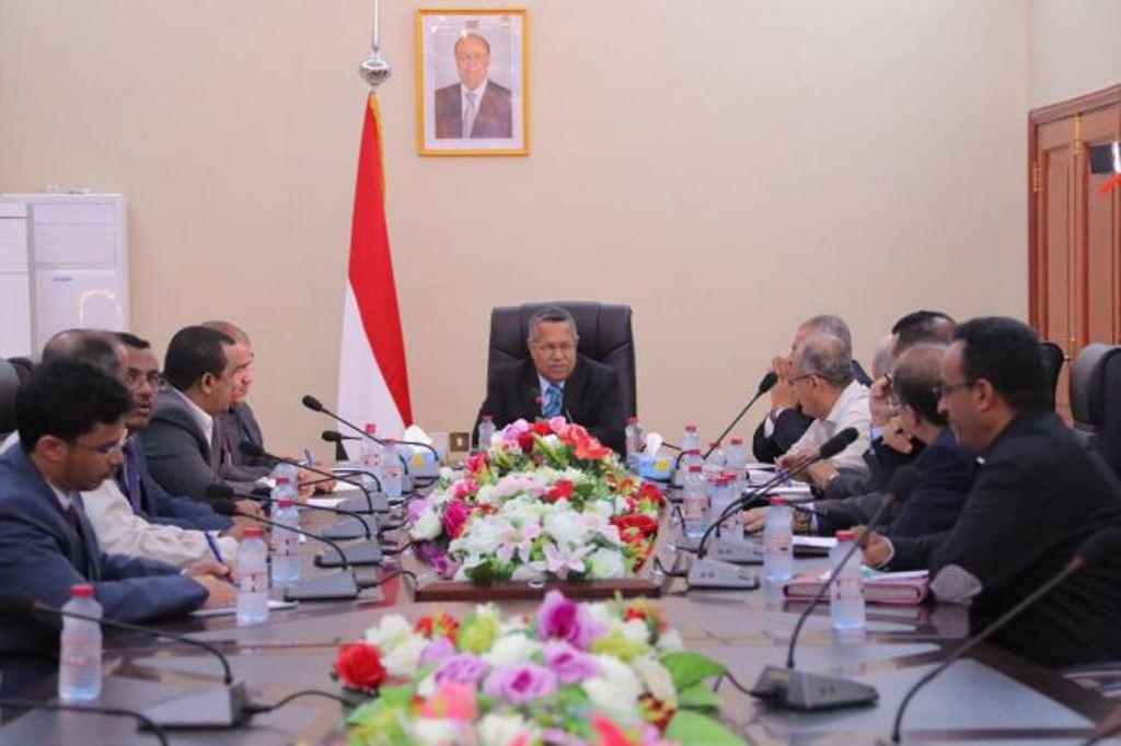 الحكومة اليمنية: موازنة العام 2018 ستكون أفضل من موازنة 2014