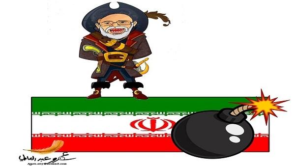 """شاهد ابلغ """"كاريكاتير"""" يرسم الوضع في إيران!!"""