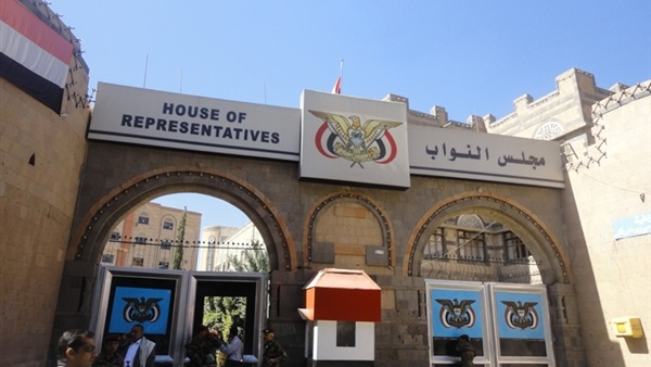 هام.. هذا هو موعد انعقاد البرلمان اليمني في العاصمة المؤقتة عدن