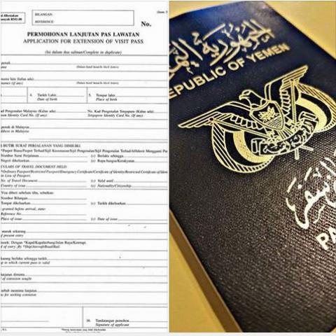 السفارة اليمنية في ماليزيا تصدر اعلان هام لليمنيين من حاملي تأشيرة (زائر).. تفاصيل