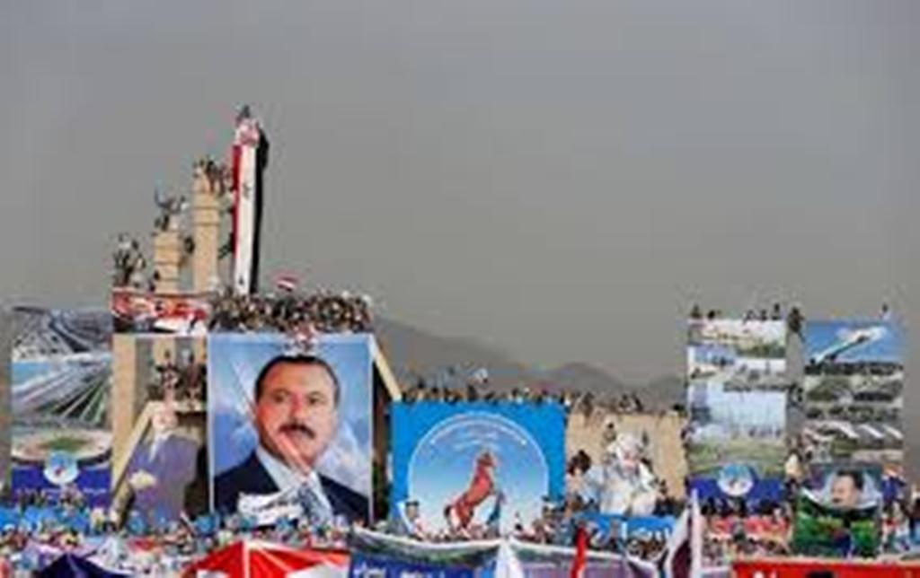 «المؤتمر» الذي حكم اليمن لـ 3 عقود.. الحوثيون حولوه إلى «دمية» وانقسامه يهدد بقاءه