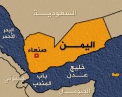 تعرف على اهم قوة جغرافية يمتلكها اليمن وكانت سببا في جلب الصراعات العسكرية إليه