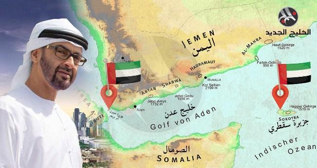موقع بريطاني يكشف الانتهاكات الإماراتية للسيادة اليمنية وتجاهل حكومته(تقرير)