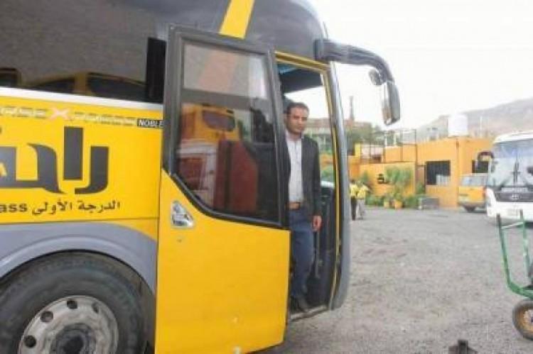 امن عدن يغلق مكتب شركة راحة للنقل الجماعي