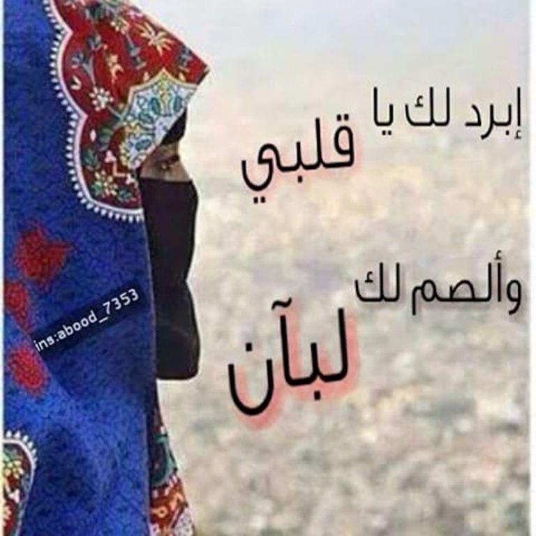 إعرف ما لم تعرفه عن اللهجة اليمنية وكم من لغات تحتضن