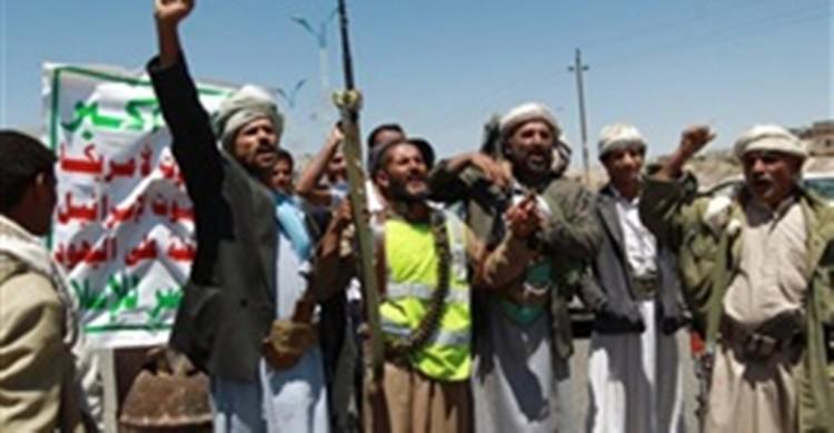 مليشيا الحوثي تتخذ قرارا بعزل محافظة صعدة عن باقي المحافظات اليمنية