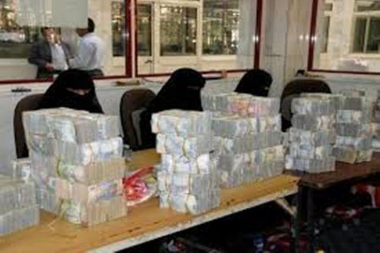 العملة اليمنية تستعيد عافيتها ومحلات الصرافة تستأنف نشاطها في العاصمة المؤقتة عدن