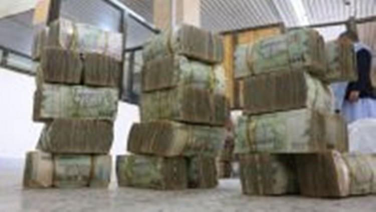 نائب وزير المالية: الوديعة السعودية ستشكل أول احتياطي للبنك المركزي