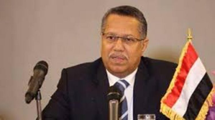 رئيس الوزراء: الحوثيون وبمساعدة إيرانية حاولوا تزوير العملة