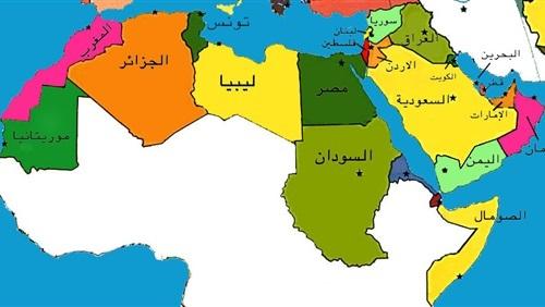 شاهد بالصورة .. دولة عربية لم تعد موجودة على الخريطة!!