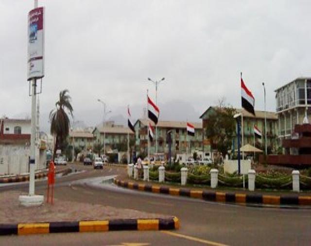 وزارة حقوق الانسان تفتتح فرعاً لها بالعاصمة المؤقتة عدن