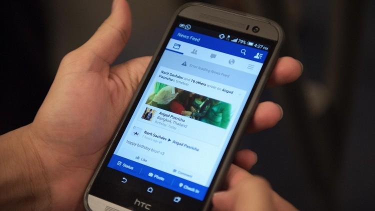 طريقة جديدة لقراءة رسائل ماسنجر فيسبوك بدون علم المرسل!