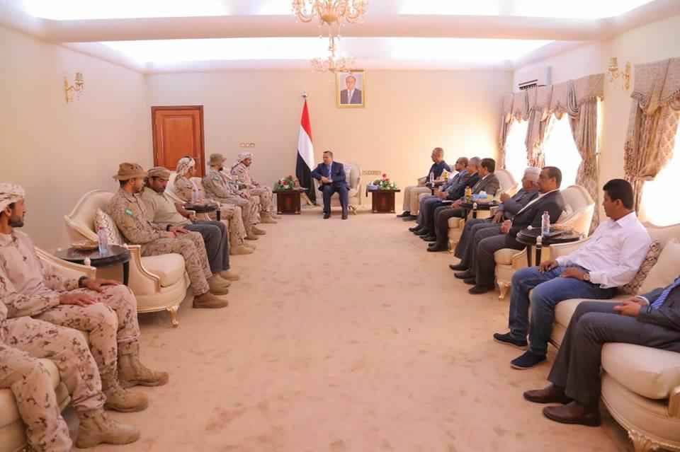 """عاجل.. بحضور قيادات التحالف العربي رئيس الوزراء يترأس اجتماعاً هاماً في عدن """"تفاصيل"""""""