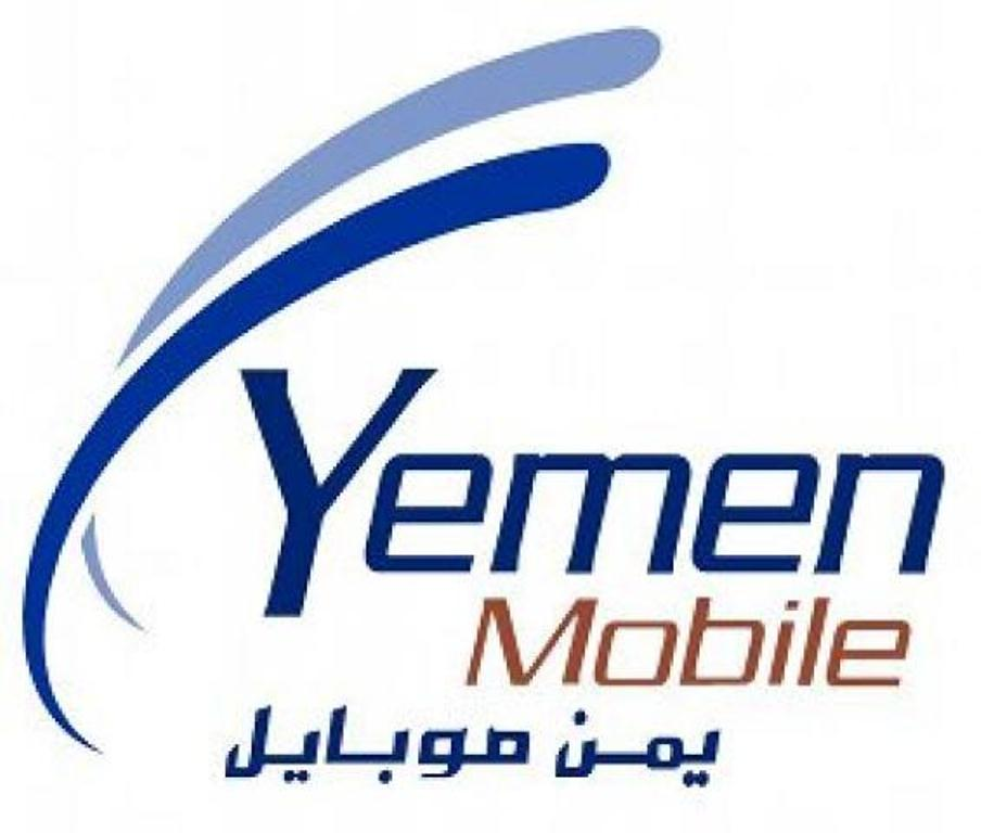 مصادر في صنعاء: شركة يمن موبايل على وشك الإفلاس في حال استمرت المليشيا بنهب إيراداتها