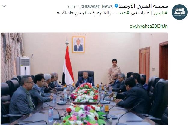 صحف السعودية تصف احداث عدن بالتمرد والانقلاب على الشرعية