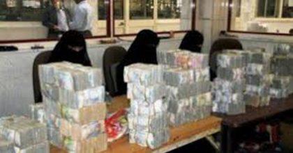اخر تغييرات اسعار صرف العملات الأجنبية مقابل الريال اليمني اليوم الثلاثاء 20-4-2021
