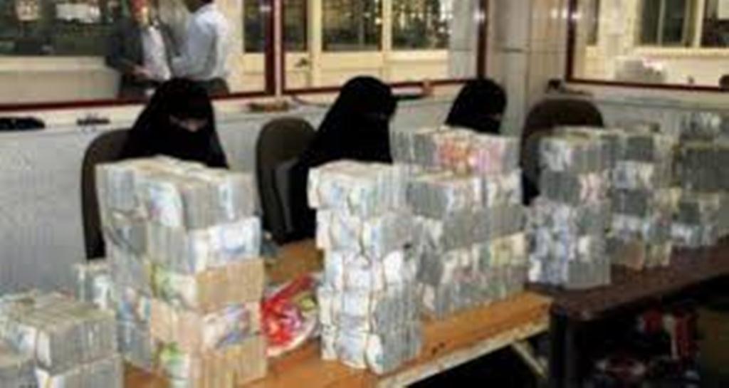اسعار صرف العملات الأجنبية مقابل الريال اليمني اليوم الاربعاء 7-ابريل-2021