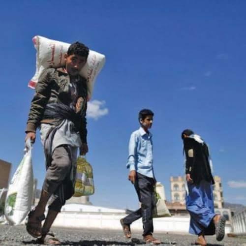 تقرير اقتصادي يكشف عن ارتفاع اسعار السلع الأساسية في اليمن بمعدل 25% خلال العام 2017