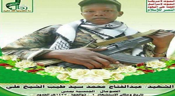 الصوماليون يشكون من تجنيد الحوثيين الاجباري لأطفالهم في اليمن