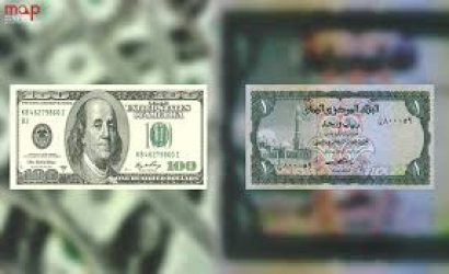 ارتفاع اسعار صرف العملات الاجنبية مقابل الريال اليمني اليوم الاربعاء 29-4-2020