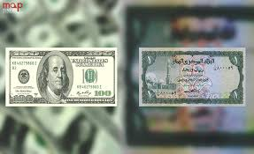 آخر اسعار صرف العملات الاجنبية امام العملة المحلية