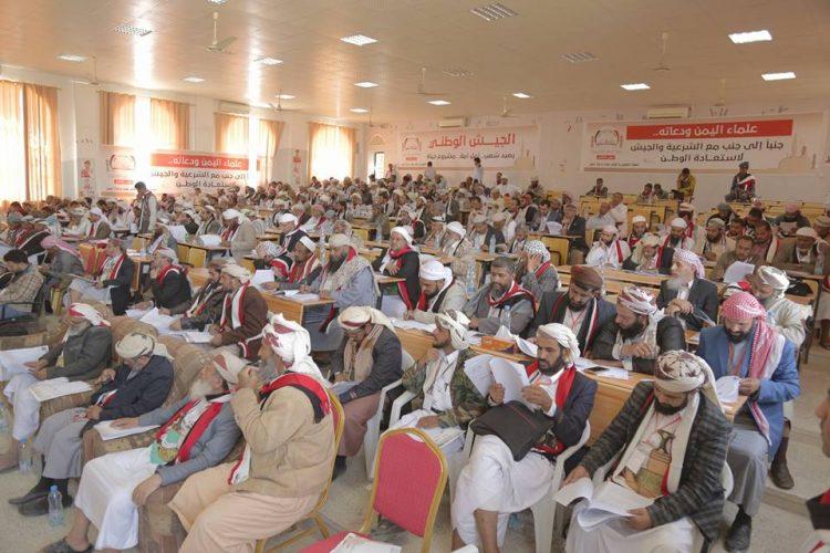 علماء اليمن يلتقون في مأرب ويدعون الجميع للإلتفاف حول الشرعية لإستكمال إسقاط الإنقلاب – (صور)
