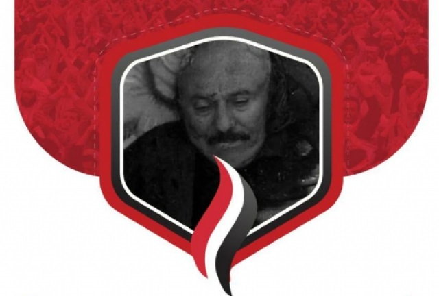 لأول مرة.. اليمنيون يحتفلون بذكرى ثورة فبراير بدون (علي صالح)